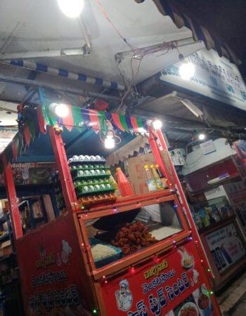 Charminar Venkata Sai Fast Foods + Caterings